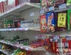 杨家坪高档社区麻/将馆带副食转让 (个人)
