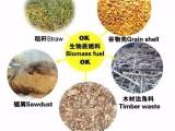 东莞生物质颗粒厂家制造8mm环保燃料价格