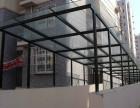 东莞南城钢爪玻璃雨棚