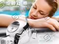 注氧仪补水效果 施得注氧仪特点 注氧仪补水价格