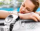 施得补水注氧仪价格 高效护肤注氧仪 注氧仪补水美白效果