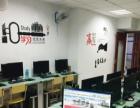 金华依米培训:平面设计班、淘宝美工班开课了