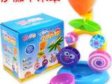 正品华联儿童益智玩具 儿童沙滩沙漏 水车玩具 戏水玩具 0.42