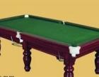 台球桌 豪华桌球台多少钱一张 台球案子送货到家免费安装!