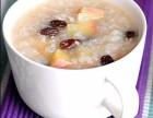 爱上罗汉果网推荐冬季必喝的一款养生粥,吃一次想一次
