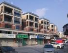 出售南靖靖城镇晟发名都商业街D5栋梁001店面