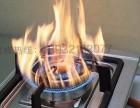 株洲华帝燃气灶维修,华帝燃气灶进水后打不着火是怎么回事