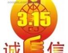 欢迎访问%南昌TCL洗衣机官方网站南昌各点售后服务 中心