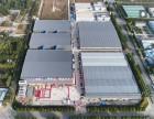 固安和家建材20萬平米廠庫房 辦公區 金黃商鋪出租