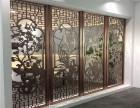 时下流行的室内装饰-浮雕铝板-浮雕铝屏风