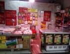 巴南区融汇,冻货,火锅系列产品店铺出让