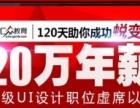 上海0基础学--动漫模型与影视栏包设计专业,100推荐就业