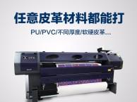 广州宝斯威PVC地板膜打印机 jw-2000网带机