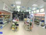 进口生活日用品连锁超市