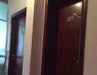 同福旅社--家庭旅馆安全干净整洁