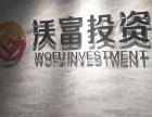 南宁股票期货配资超低月息