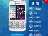 摩铠 黑莓Q10手机玻璃膜 钢化贴膜 防爆膜 高清保护贴膜 批发