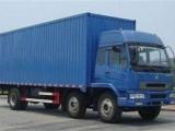 重庆到滨州专线货运物流公司,专业承接整车零担运输业