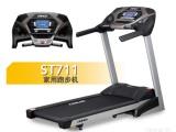 岱宇ST711家用电动跑步机 办公室多功能跑步机