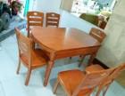 全新橡木餐桌出售两用型餐桌