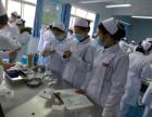 2018高职单招培训及对口高考培训医学类专业