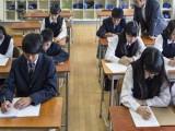 上海高中数学辅导,奉贤中高中辅导辅导班