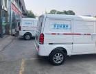 低價批發四川成都電牛2號新能源面包車 電動金杯車
