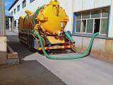 新市区开发区专业清运生活垃圾公司