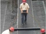 漳州楼顶防水公司 堵漏防水