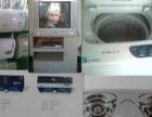 低价双人床衣柜沙发茶几电视柜餐桌洗衣机冰箱油烟机热