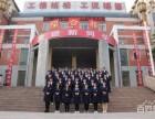 河南省工信学校 UI设计师