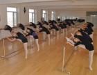 芳村龙溪芭蕾古典提升气质 减肥塑身