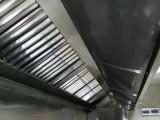 广州油烟机清洗公司专业烟罩排烟管道净化器清洗公司