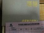 广安城南中天奥力健身卡低价转让