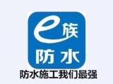 武汉好的防水公司是哪家爱至家防水顶呱呱