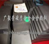 高淬透性耐磨KG03钨钢板