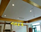 南京金箔厂-辉煌金箔银箔