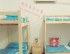 出差/旅游求职女生公寓3天起租/温馨舒适近地铁