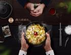 青岛椒九酸菜鱼全国火爆招商