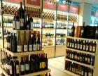全国中国酒类批发网名酒招商加盟