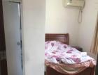 新永路80平方 3室1厅3卫 有家私家电