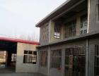 安庄镇周家沟村厂房出租 厂房 600平米