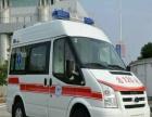 天津120正规救护车出租,担架车服务。长途专送,价格最低