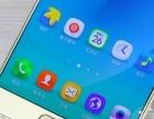 出售三星Note5手机 行货 全网通 白色 32G