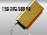 非凯利正弦波电摩控制器60V100A,电动车控制器