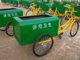 贵州人力保洁车生产厂家源头工厂直销