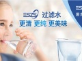 桂林净水器加盟浪木水之森三个理由让你欲罢不能