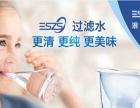 哈尔滨净水器浪木水之森品质,服务双保障