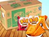 米多奇烤馍片烤馒头片 多种口味 烤香馍片50g一袋 整箱50袋