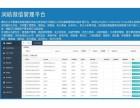 济南软件开发定制微信企业应用